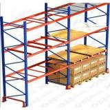 industrial warehouse storage racking 2 layers warehouse racking commercial warehouse racking